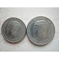 Греция 1 и 2 драхмы 1967 года