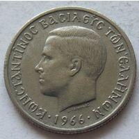 Греция 50 лепт 1966