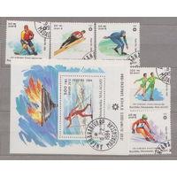 Спорт Зимние Олимпийские игры в Сараево Мадагаскар 1984  лот 5 Полная серия