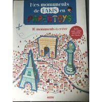 Книжка-конструктор на французском языке для детей Mes monuments de Paris en papertoys