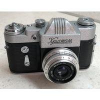 Фотоаппарат Кристалл 1962 г. полностью готовый к съёмке