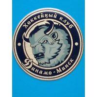 """Магнит с логотипом ХК """"Динамо"""" Минск  - Диаметр магнита 7.5 см."""