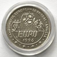 Румыния 10 лей 1996 года. Чемпионат Европы по футболу - Англия