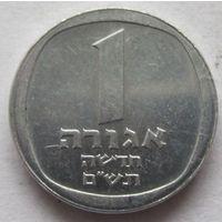 Израиль 1 новая агора 5740 (1980)