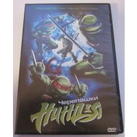 """Диск DVD-видео из личной коллекции """"Черепашки Ниндзя"""""""