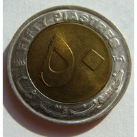 Судан 50 пиастров 2006 г