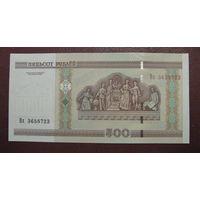 500 рублей ( выпуск 2000 ), серия Вх, UNC
