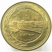 1к Сирия 10 пиастров 1976 ФАО В ХОЛДЕРЕ распродажа коллеции