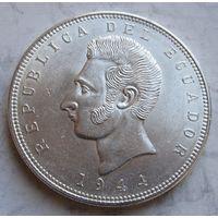 Эквадор, 5 сукре, 1944, серебро
