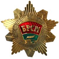 Воинская доблесть БРСМ