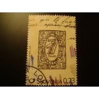 Словения 2009г. 90 лет словенской марке