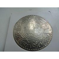 Монета марокко 1риал 10дирхам 1882год