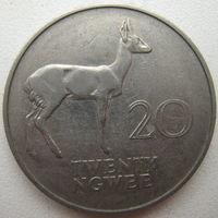 Замбия 20 нгве 1972 г. (u)