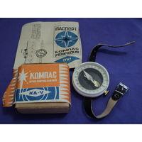 Компас ученический 1990 год упаковка , паспорт