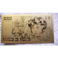 Франция Золотая банкнота 10 франков 1987г. распродажа