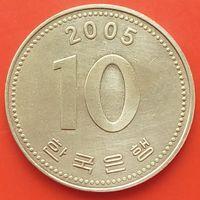 10 вон 2005 ЮЖНАЯ КОРЕЯ