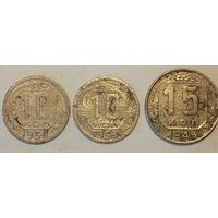 Монеты СССР 30-40гг,три шт. одним лотом