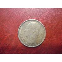 1 франк 1973 года Бельгия (Q)