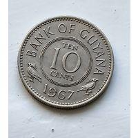 Гайана 10 центов, 1967 3-5-51