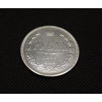 1 рубль 1859 г, СПБ-ФБ, копия
