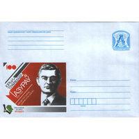 БЕЛАРУСЬ 2014 конверт цена за 1 шт можно выборочно