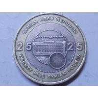 Сирия 25 фунтов 2003 г.