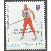 Казахстан спорт Олимпиада надпечатка
