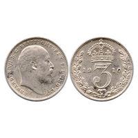 Великобритания. 3 пенни 1910 г.