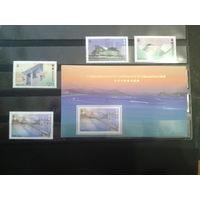 Китай 1997 Гонконг, колония Англии Совр. архитектура полная Mi-7,2 евро