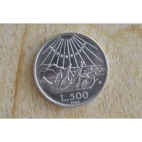 Италия 500 лир 1965 (700 лет со дня рождения Данте Алигьери) серебро 0.835