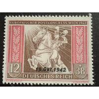 Германия Рейх 1942 надпечатка, почтовый конгресс