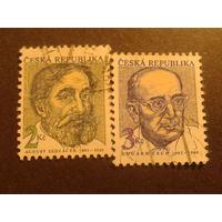 Чехия 1993 историк и математик полная серия