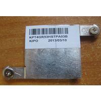 Радиатор чипа HP Pavilion g7-2311er