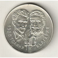 Болгария 5 лев 1981 Болгаро-венгерская дружба