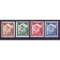 Германия Возвращение Саара (*) С 1 РУБ 1935 г