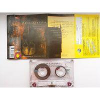 """Аудиокассета Apocalyptica """"Inquisition Symphony"""""""