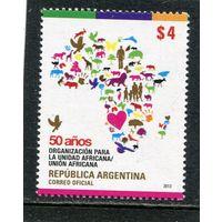 Аргентина. 100 лет африканского союза