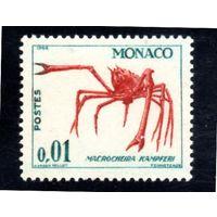 Монако.Ми-773.Японский краб-паук (Macrocheira kaempferi) Серия: Фауна и флора.1964.