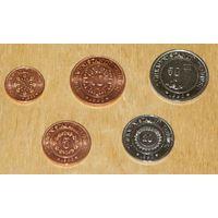 Туркменистан 1993 компл. 5 монет UNC