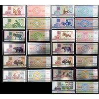 Беларусь Комплект банкнот 1992 UNC - aUNC