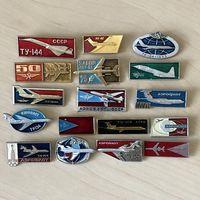 Набор значков по авиации СССР-4