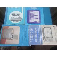 Инструкция по эксплуатации Холодильник Телевизор Стиральная машина