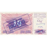 Босния и Герцеговина 100 тыс. динар 1993 (2 подп.) (ПРЕСС)