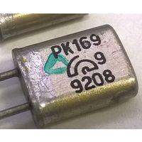 87,75 MHz Кварц. (((цена за 3 штуки))) Кварцевый резонатор