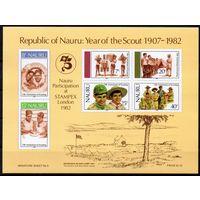 75 лет скаутского движения Науру 1982 год 1 чистый б/з блок