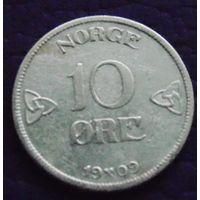 10 эре 1909 Норвегия КМ# 372 серебро
