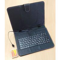 Чехол - клавиатура для планшета, б/у, как новая