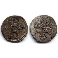 Двуденар 1567, Жигимонт Август, Вильно