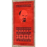 Ковер с изображением Ленина.