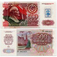Приднестровье. 500 рублей на банкноте 1992 (образца 1994 года, P11, UNC) [серия ГК]